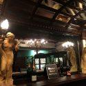 Lafayette-Mirrored Canopy Bar
