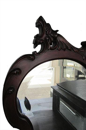 Mirrored Curio Cabinet