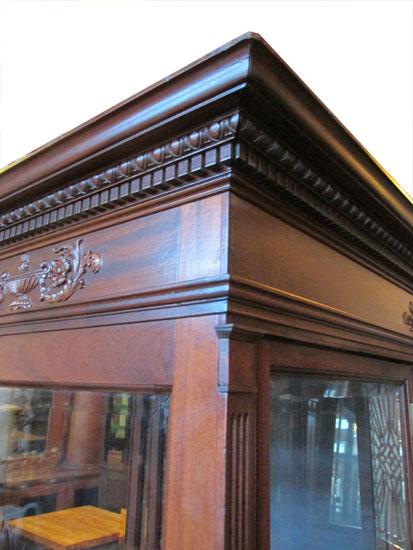 Rare Display Cabinet