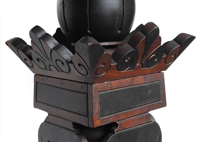 Fine-Art Walnut Pedestal, with Ebonized Accents